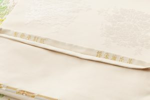 龍村平蔵製 袋帯 「羊花堆朱錦」のサブ4画像