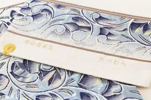 たつむら製 袋帯 「彫銀唐草文」のサブ5画像