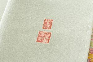 百貫華峰作 加賀友禅訪問着のサブ8画像