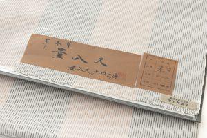 山下芙美子作 本場黄八丈 着尺のサブ5画像