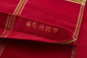 龍村平蔵製 袋帯「甲比丹孔雀」のサブ6画像