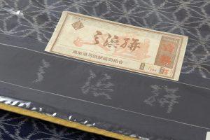 弓浜絣 紬着尺のサブ4画像