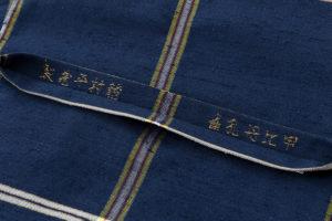 龍村平蔵製 袋帯「甲比丹孔雀」のサブ5画像