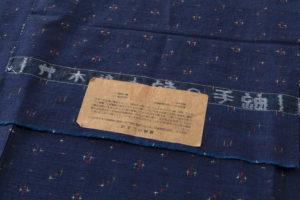 秋山眞和作 綾の手紬着物のサブ6画像