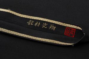 龍村光翔作 袋帯「宝冠錦」 のサブ5画像