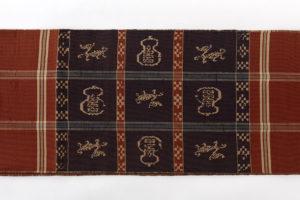 龍村平蔵製 袋帯「甲比丹仙瓢」のサブ4画像