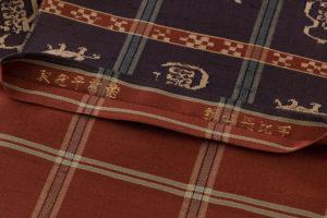 龍村平蔵製 袋帯「甲比丹仙瓢」のサブ5画像