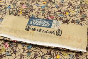 宮城里子作 本紅型小紋のサブ6画像