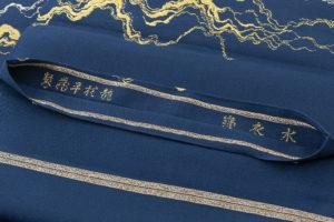龍村平蔵製 夏袋帯「水衣錦」のサブ5画像