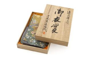 京屋林蔵製 総刺繡訪問着セット(訪問着・袋帯)のサブ9画像