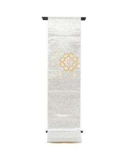 川島織物製 プラチナ箔袋帯のメイン画像