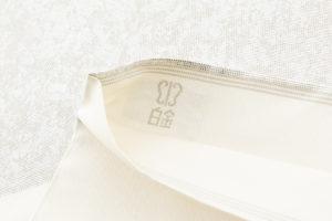 川島織物製 プラチナ箔袋帯のサブ6画像