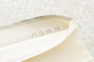 川島織物製 プラチナ箔袋帯のサブ7画像