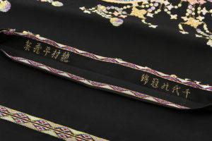 龍村平蔵製 袋帯「千代乃冠錦」のサブ6画像