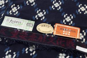 中尾公子作 久留米絣 着尺のサブ4画像