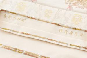 龍村平蔵製 袋帯「羊花堆朱錦」のサブ5画像