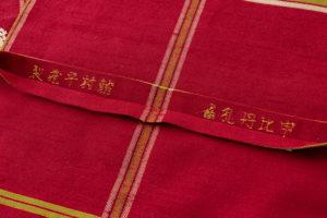 龍村平蔵製 袋帯「甲比丹孔雀」 のサブ5画像
