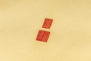百貫華峰作 本加賀友禅名古屋帯のサブ5画像