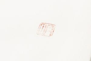 木原明作 塩瀬名古屋帯のサブ6画像
