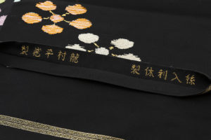 龍村平蔵製 袋帯「絲入利休裂」のサブ5画像