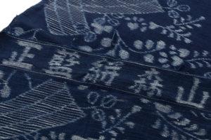 森山絣工房製 久留米絣 着尺のサブ5画像