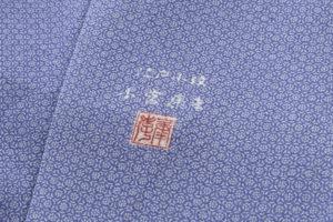 人間国宝 小宮康孝作 江戸小紋のサブ8画像