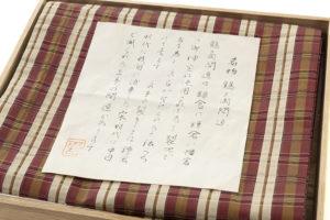 龍村晋製 袋帯「名物鶴ヶ岡間道」 のサブ4画像