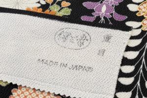 ぎをん齋藤製 縮緬染名古屋帯「献上花」のサブ4画像