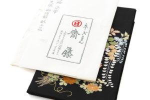 ぎをん齋藤製 縮緬染名古屋帯「献上花」のサブ6画像