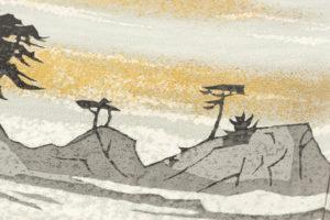 人間国宝 田島比呂子作 色留袖のサブ5画像