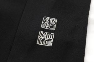 東京染繍大彦製 留袖のサブ8画像