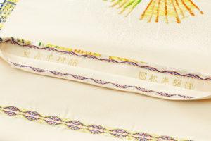 龍村平蔵製 袋帯「神韻寿松図」のサブ5画像