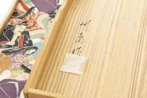 川島織物製 本金箔加良錦袋帯「六歌仙」のサブ7画像
