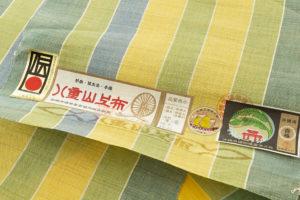 新垣幸子作 八重山上布 名古屋帯地のサブ5画像