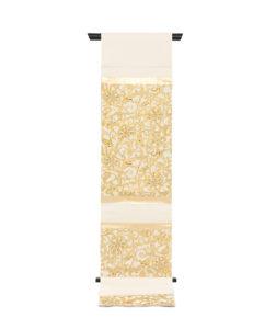 龍村平蔵製 袋帯「國宝花篭文」のメイン画像