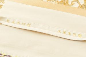 龍村平蔵製 袋帯「國宝花篭文」のサブ5画像