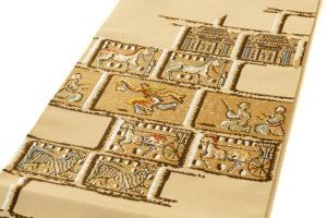 龍村平蔵製 袋帯「漠彫瑞都錦」のサブ1画像