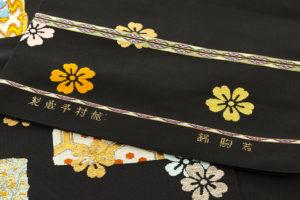 龍村平蔵製 袋帯「若駒錦」のサブ5画像