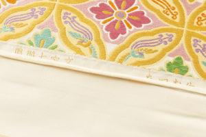 龍村美術織物製 たつむら 袋帯「鳳遊七宝文」のサブ5画像