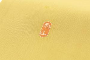 人間国宝 木村雨山作 本加賀友禅塩瀬名古屋帯「カーネーション」のサブ6画像