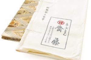 ぎをん齋藤製 袋帯「桐鳳凰文」のサブ5画像