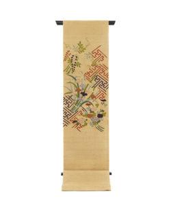 ぎをん齋藤製 紬地刺繍袋帯のメイン画像
