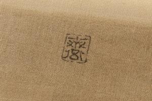 ぎをん齋藤製 紬地刺繍袋帯のサブ6画像
