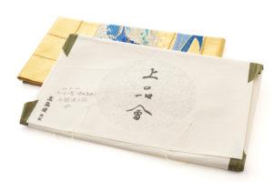 龍村平蔵製 袋帯「永徳波之図」のサブ6画像