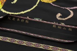龍村平蔵製 袋帯「桃山桐錦」のサブ5画像