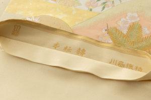 川島織物製 本金箔本極錦 袋帯「新春秋小袖山水」のサブ5画像