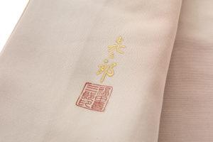 人間国宝 福田喜重作 刺繍羽織のサブ9画像