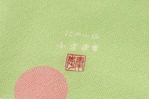 人間国宝 小宮康孝作 江戸小紋 着尺「大水玉」のサブ5画像