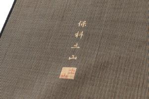 保科土山作 柿渋染 江戸小紋 紬着尺のサブ4画像