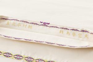 龍村平蔵製 袋帯「天竺祭馬錦」のサブ5画像